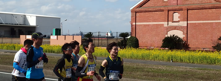 Runners' Night for KITAKYUSHU Marathon