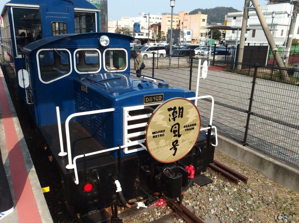 shiokaze01