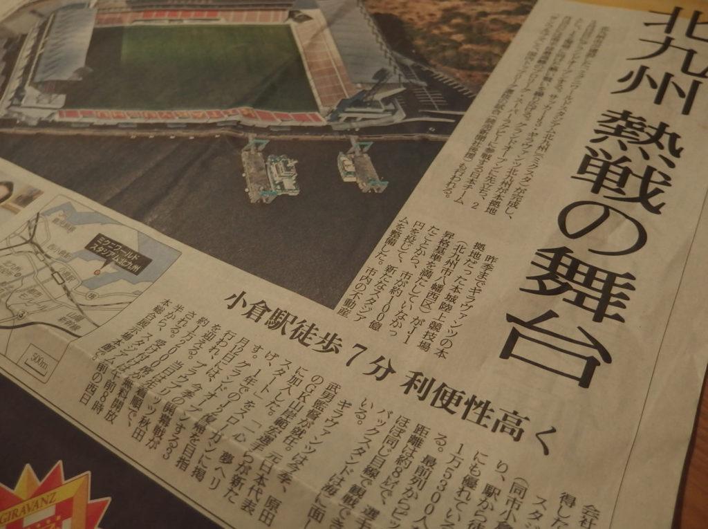 stadium04