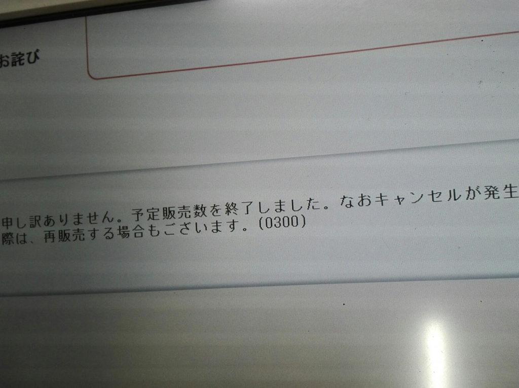 fujigarden06