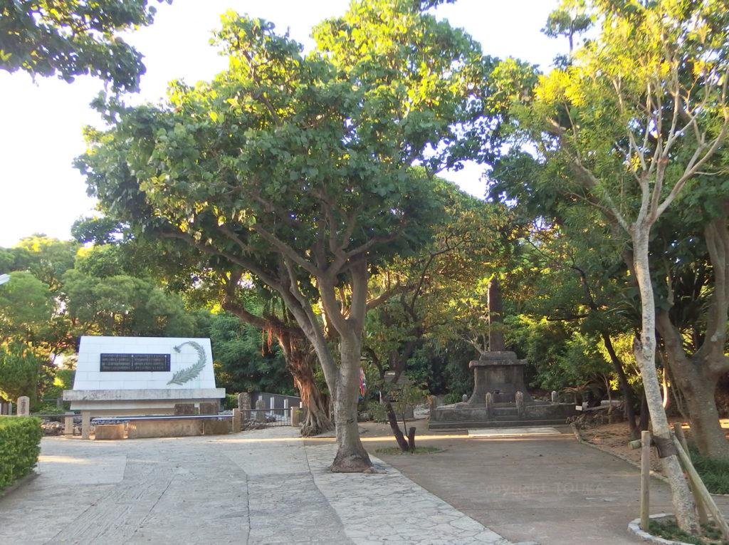itoman03