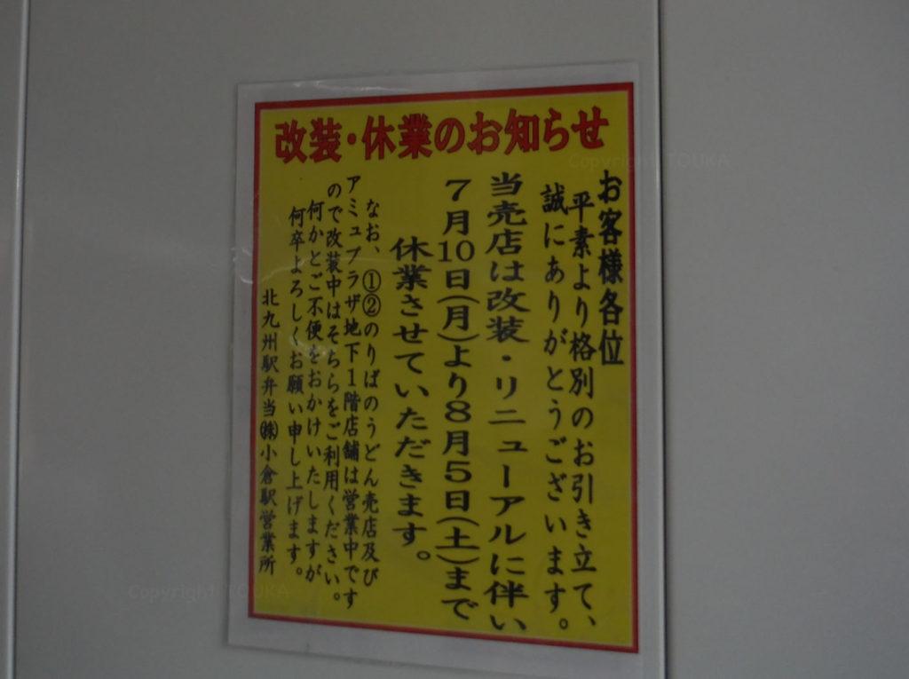 kashiwau03
