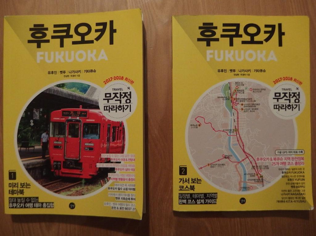 guidebook00