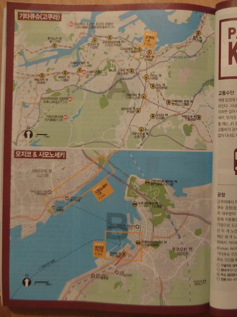 guidebook01