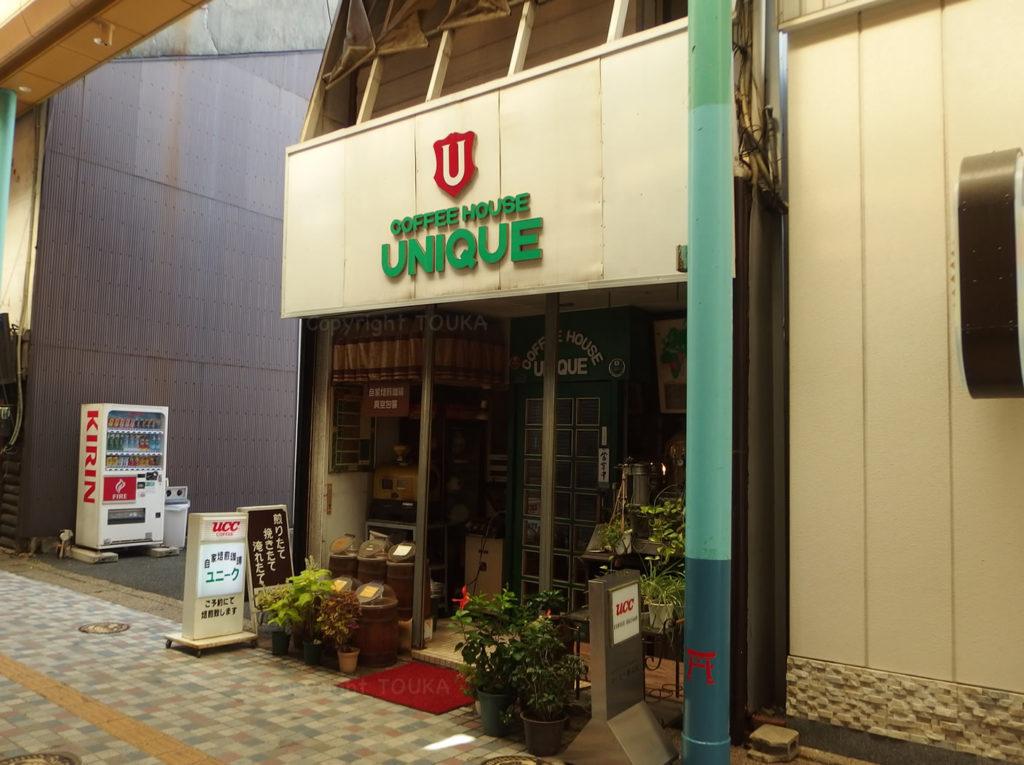 unique03