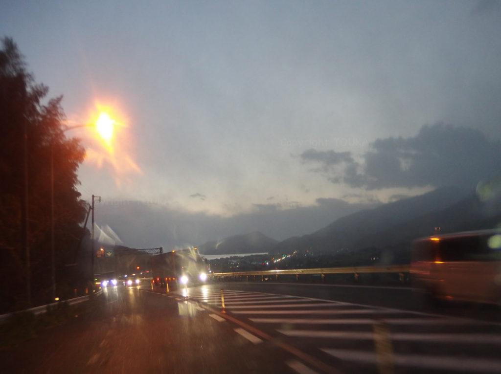 winterstorm01