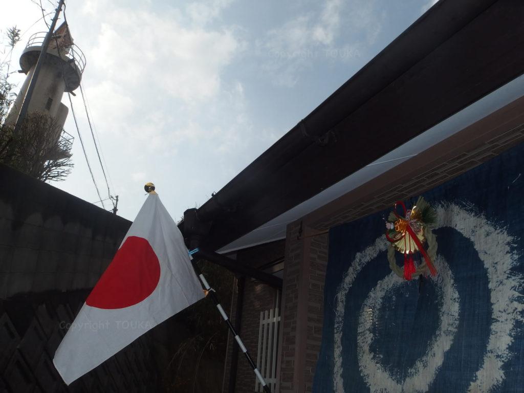 japanheart01