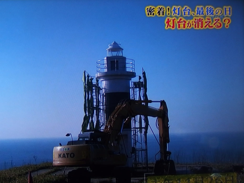 lighthouse-break01