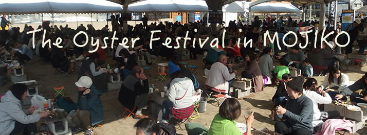 oysterfestival01