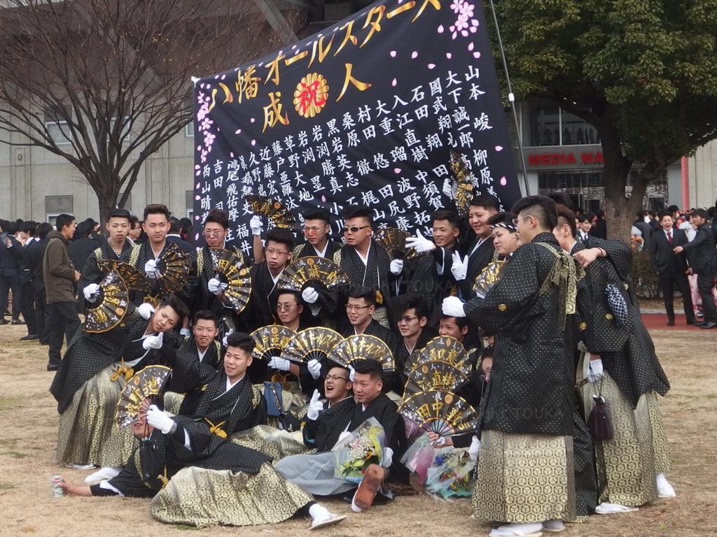 seijinshiki2018-01