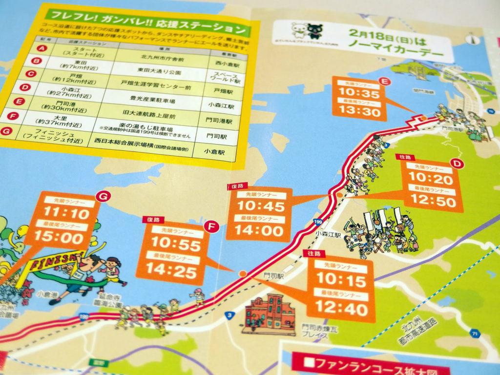2018marathon0036