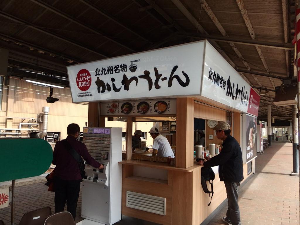 kashiwaudon11