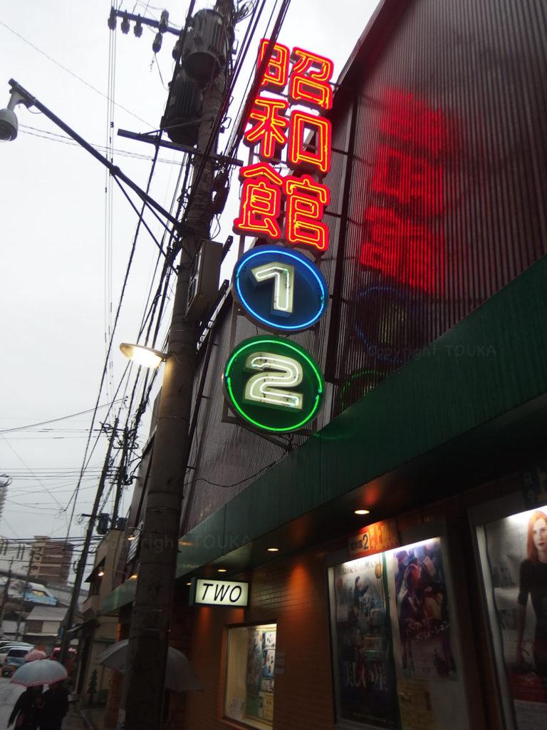 oosugiren07