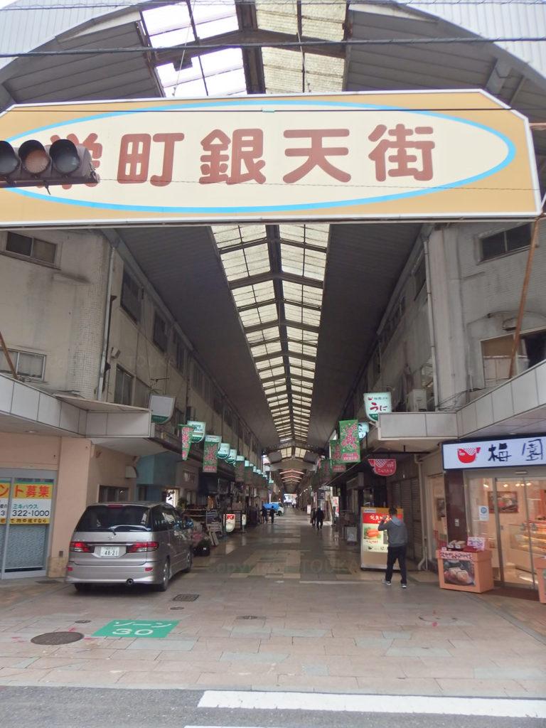 sakaemachi11