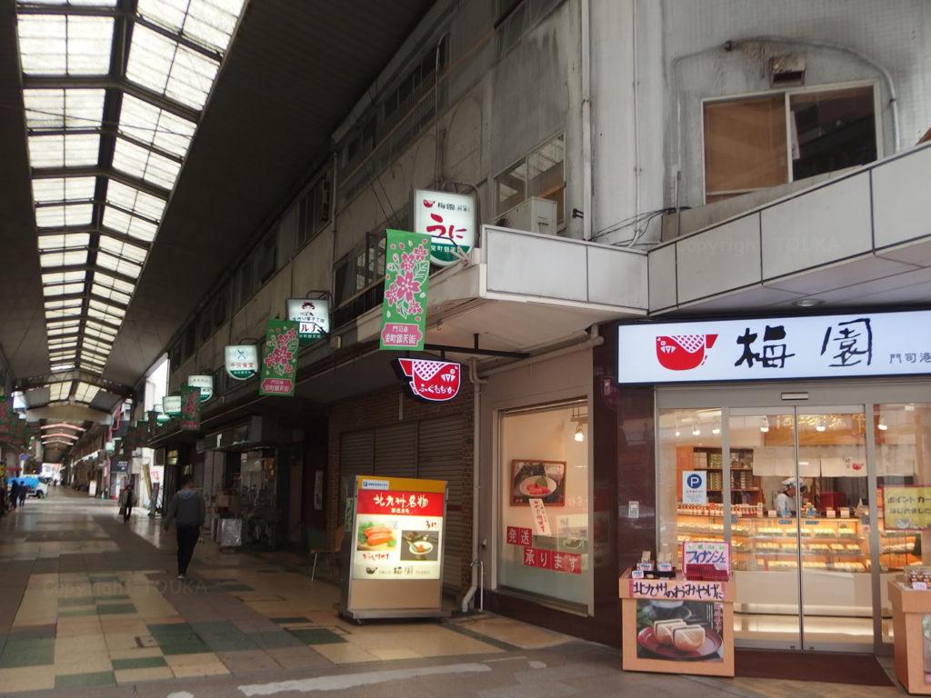 sakaemachi12