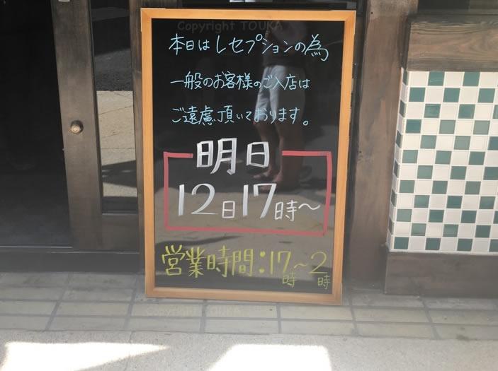 sakaemachi15