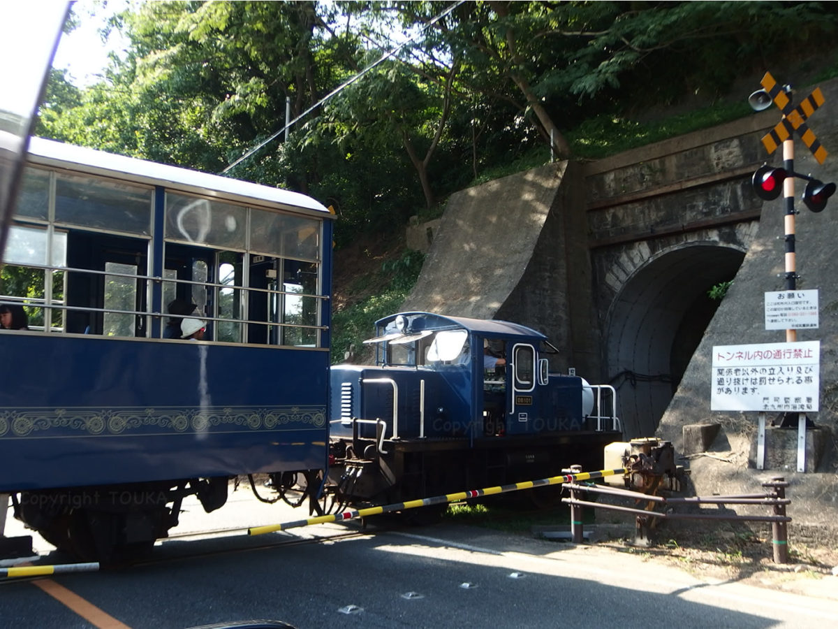 トンネルを抜けると、、、?!/ The other side of the Tunnel?!