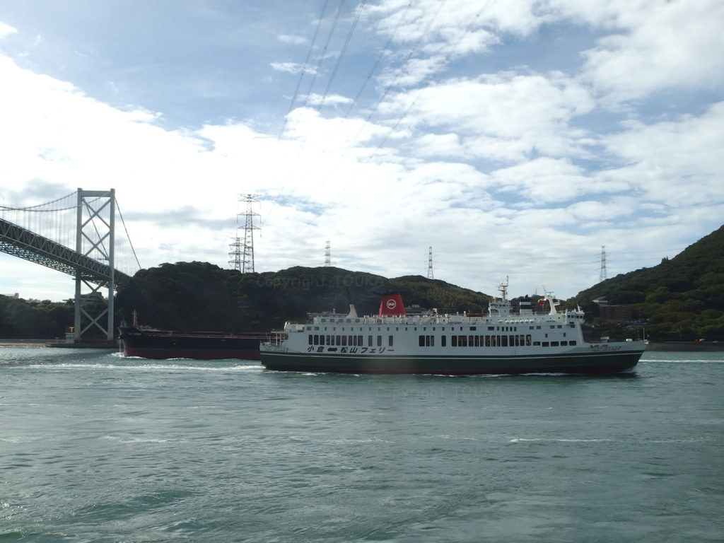 kokuramatsuyamaferry01