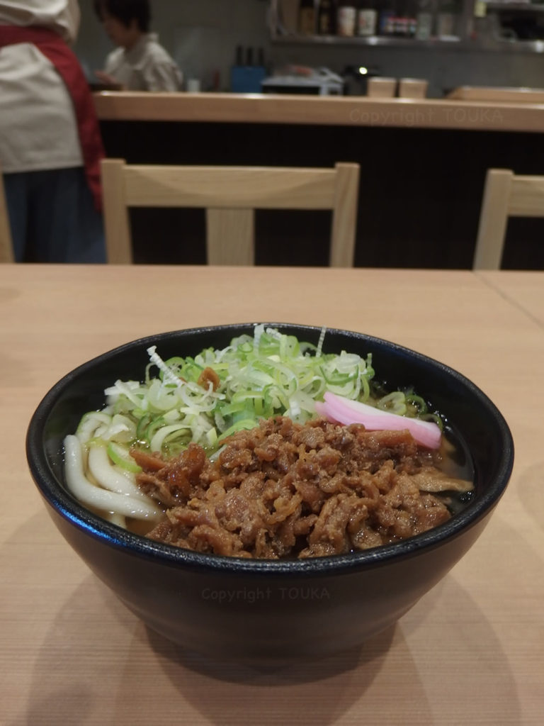udon04