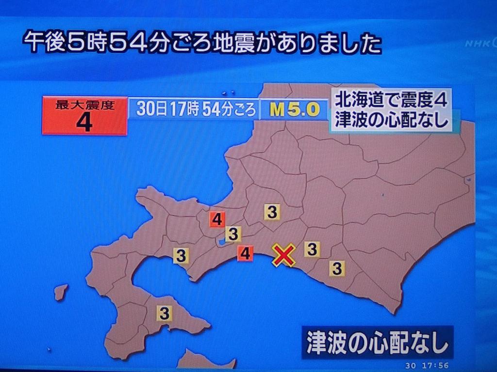 hokkaido-earthquake01