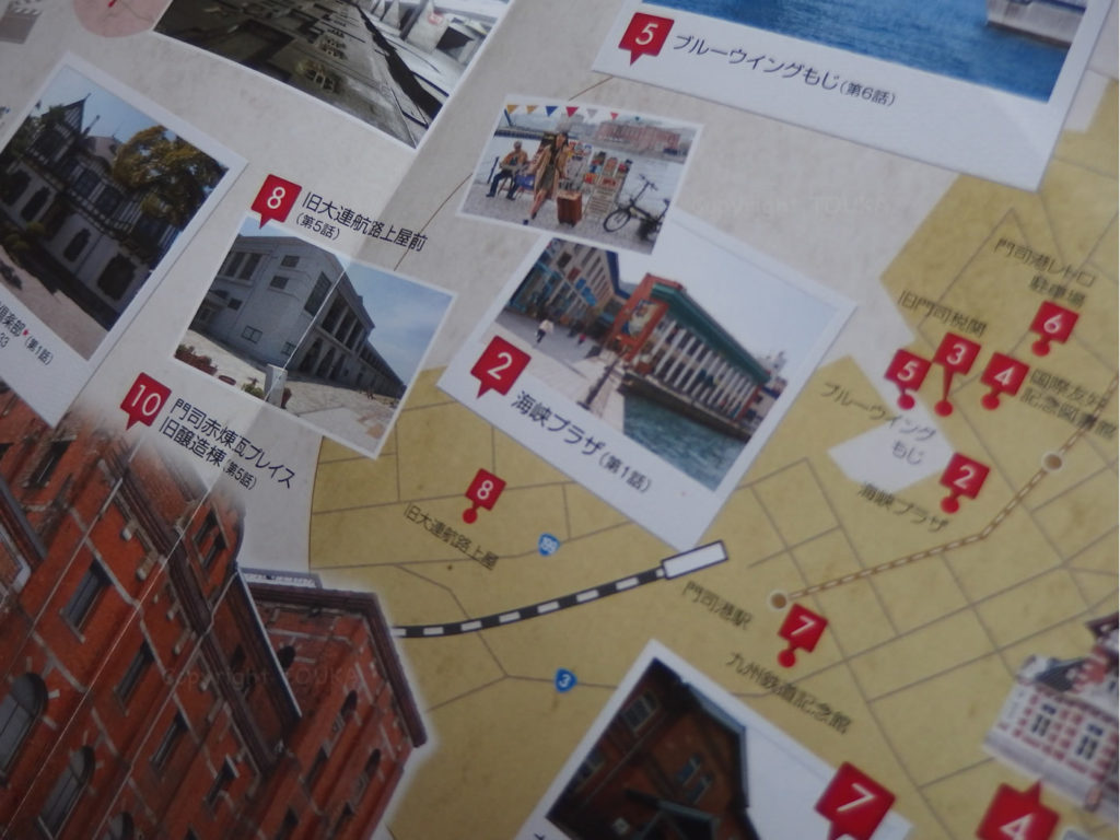 locationhunting01