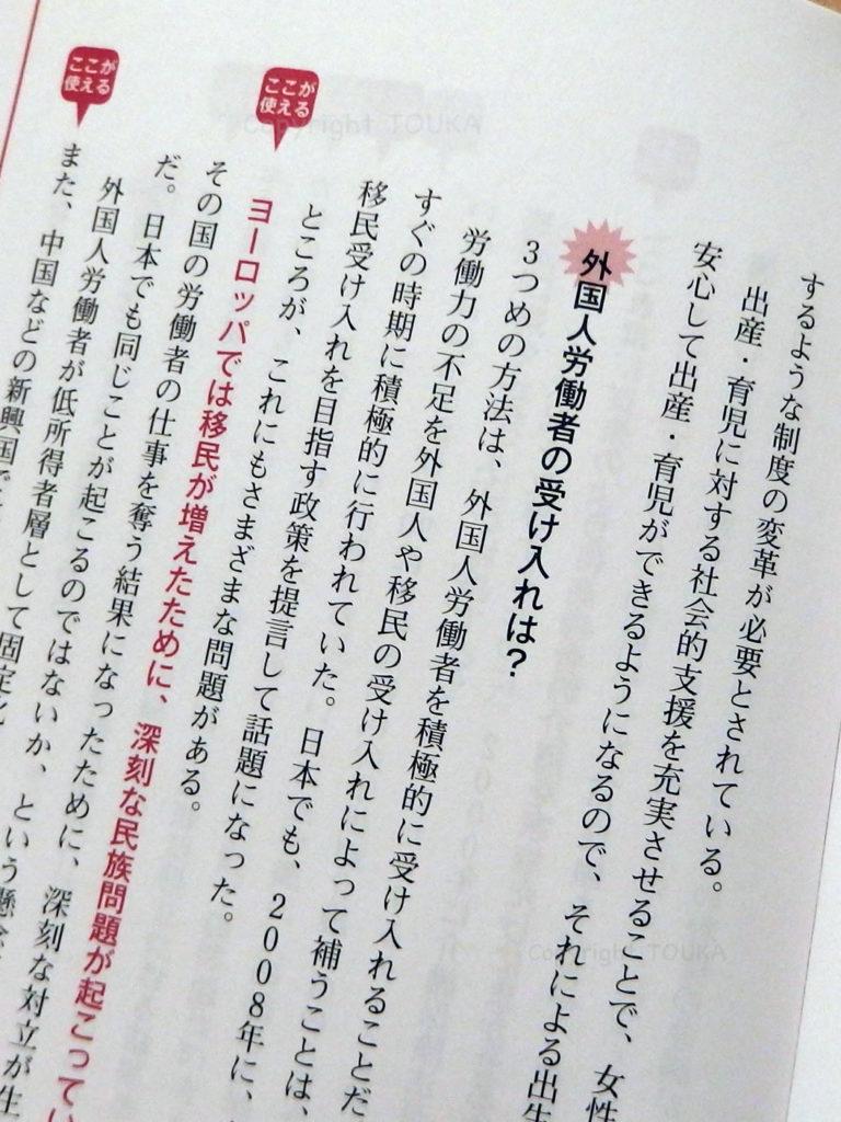 examination02