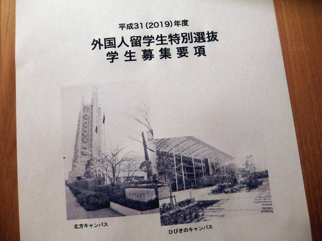 examination03