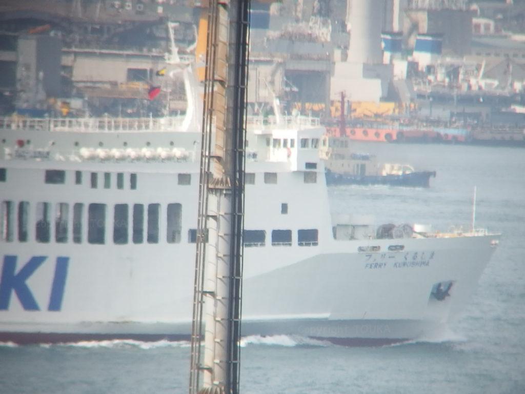 ferrykurushima02