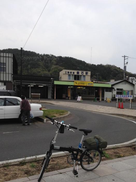 sanriku-bike12