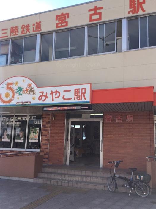 sanriku-bike16