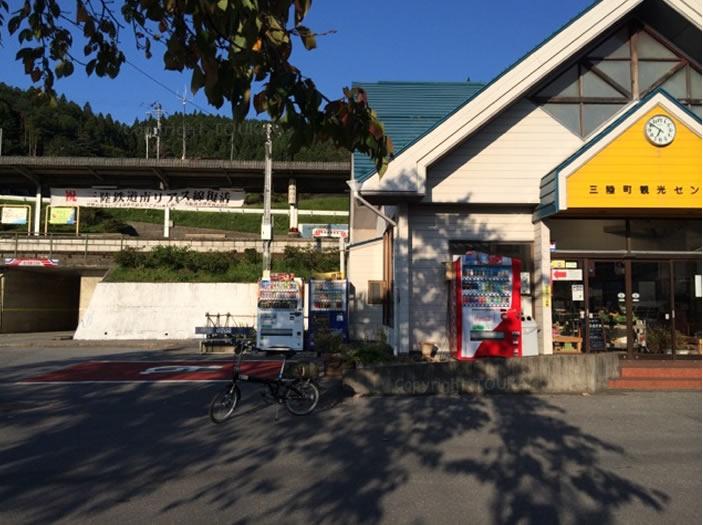 sanriku-bike17