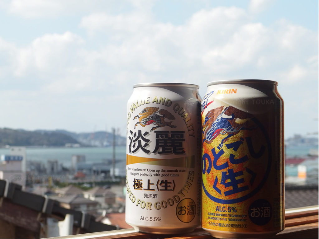 japanesebeer02