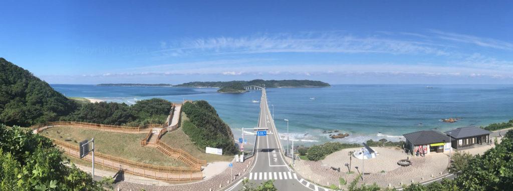 tsunoshima99