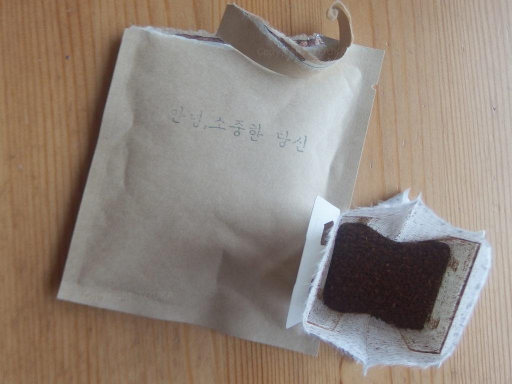 guestcoffee02