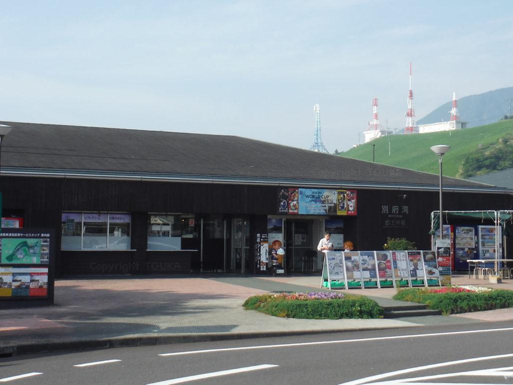 kyushufox04