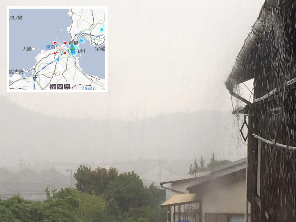 downpour01