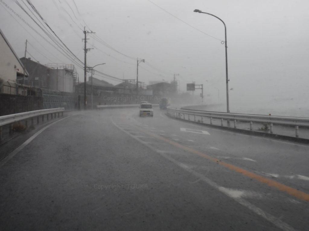 typhoonlekima01