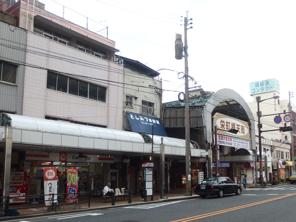 kinzan01