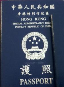 passporthkproc