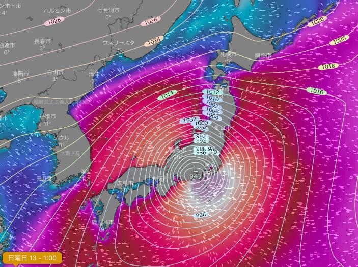typhoon#19-5