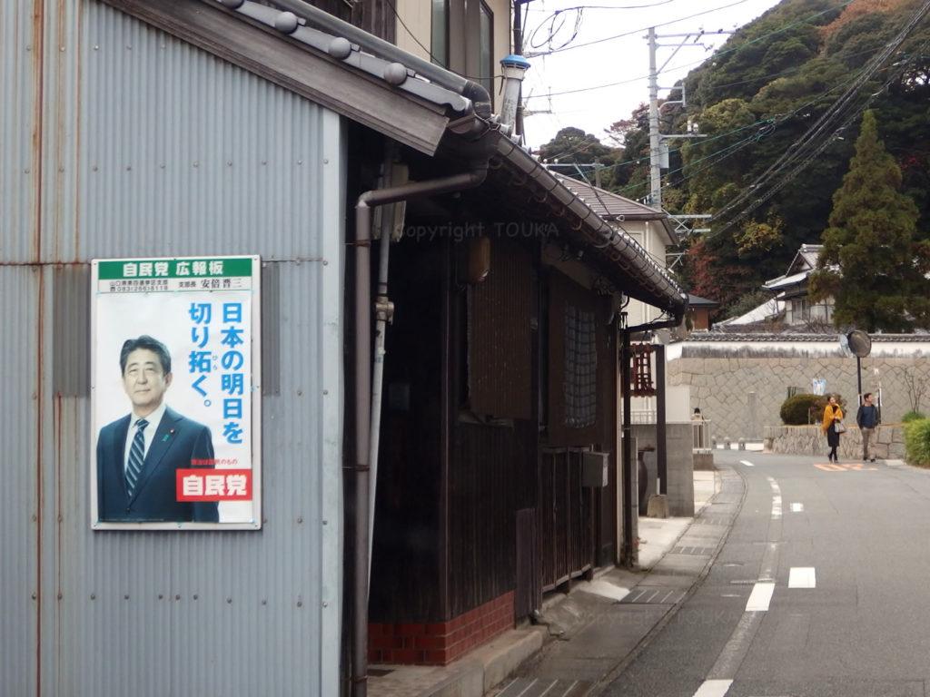 chofu-momiji06
