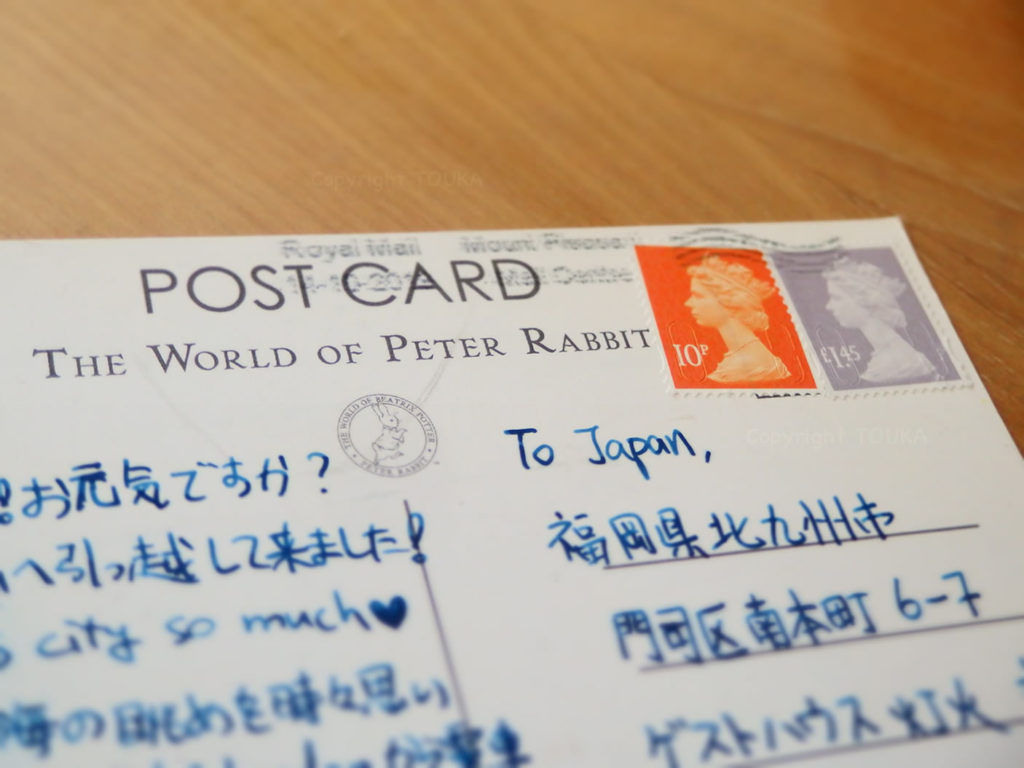 yueeie-postcard01