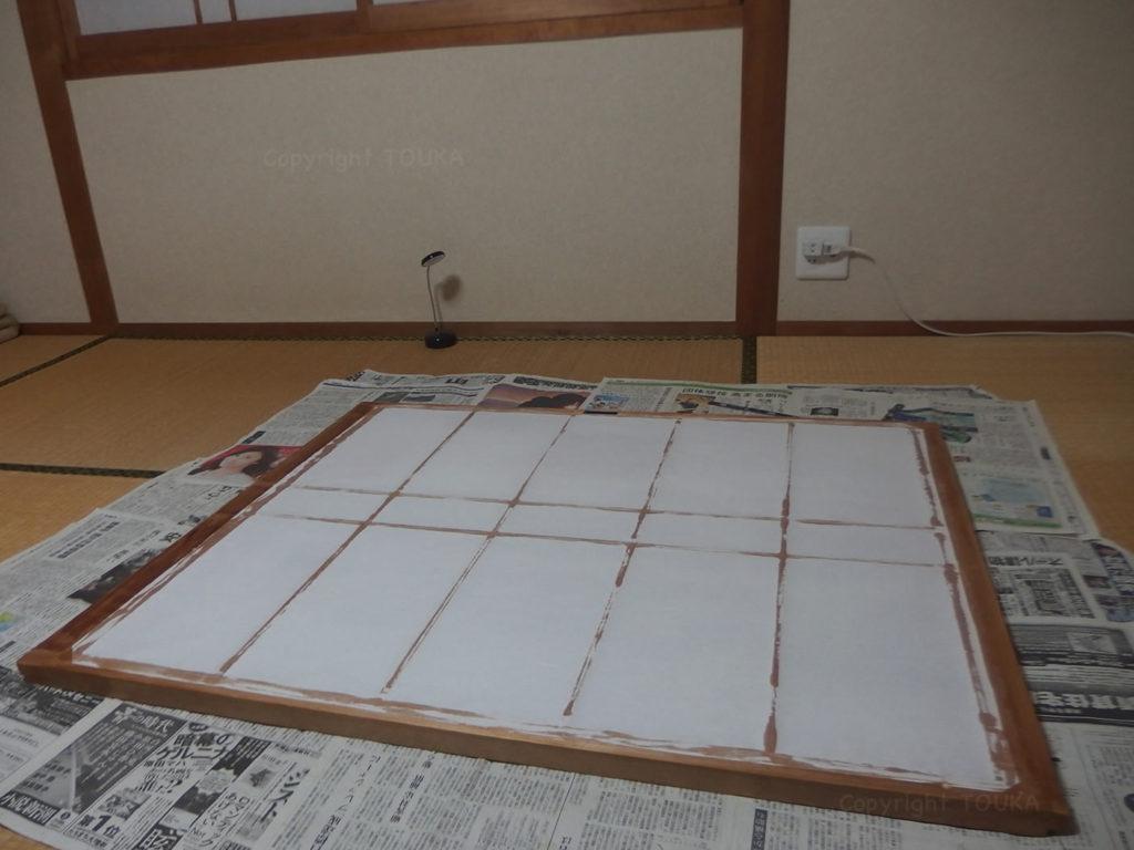 hometechnology01