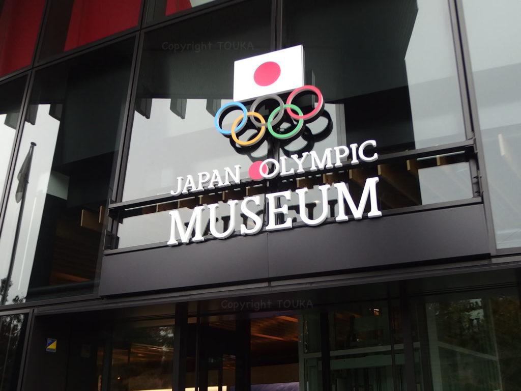 olympic04