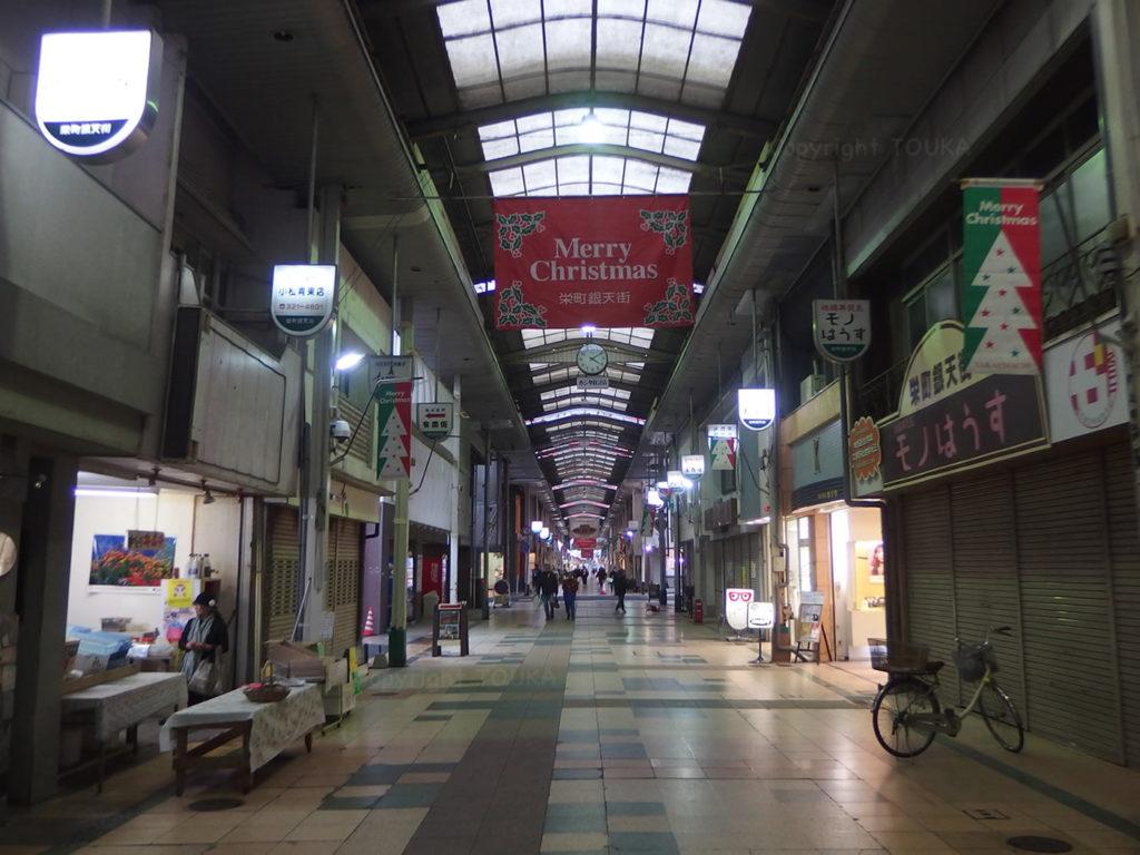 sakaemachi-shutter01