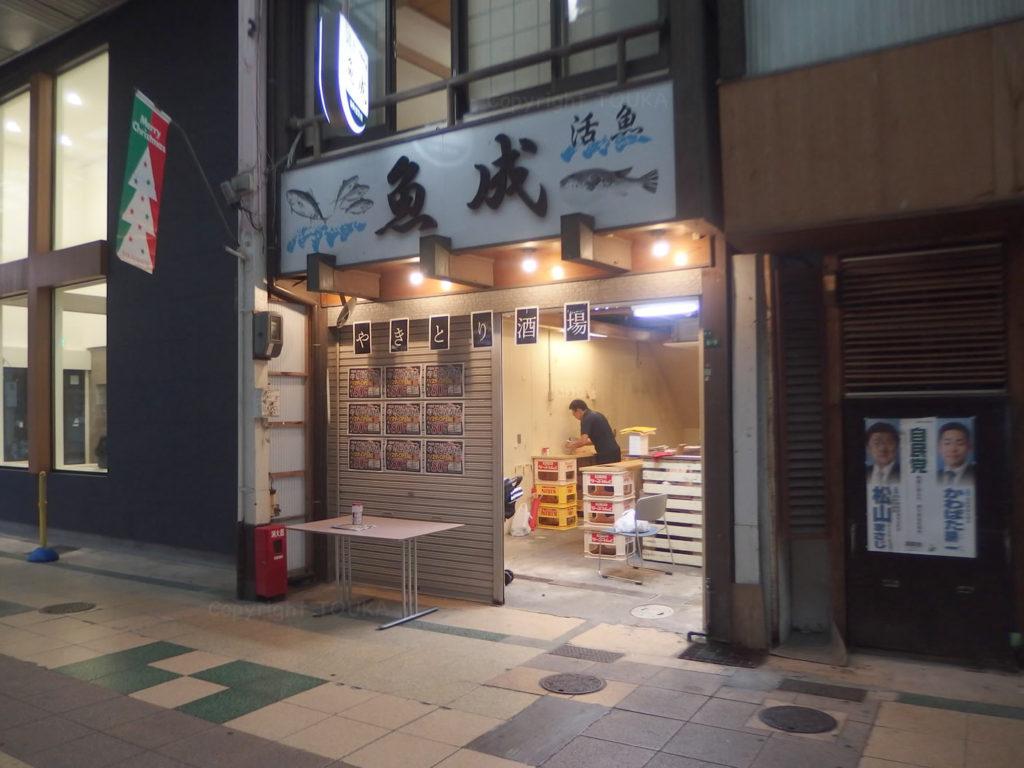 sakaemachi-yakitori01