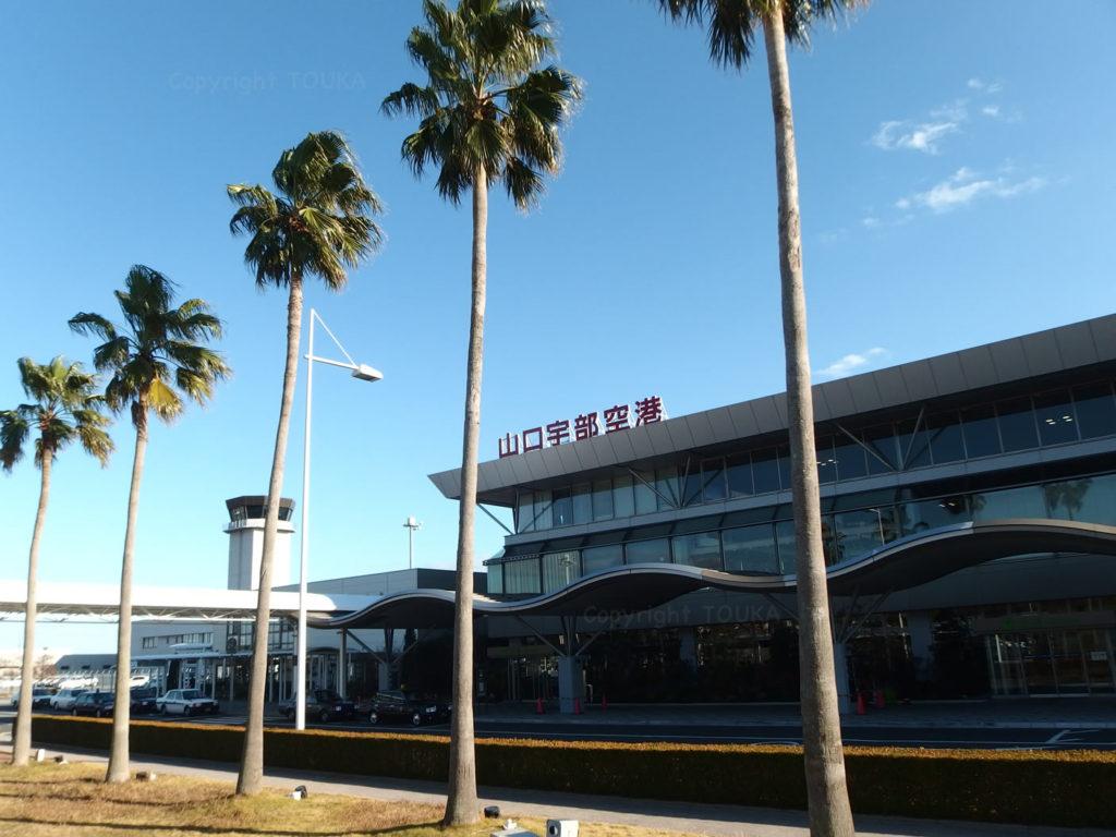 yu-airport05