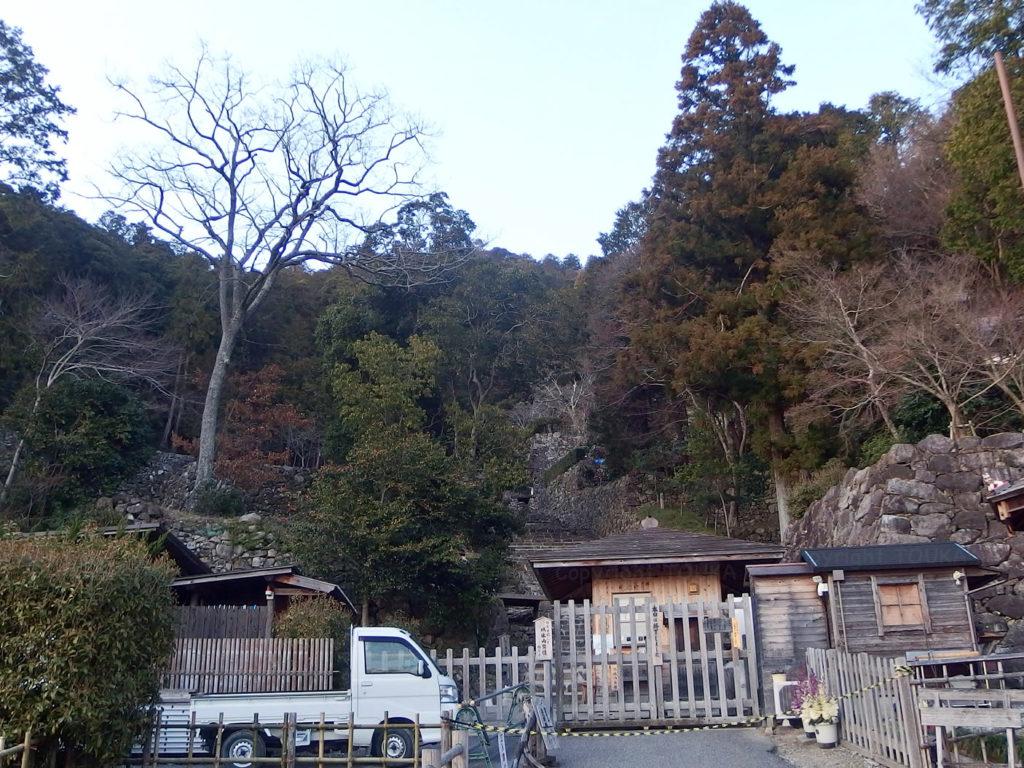 Azichijo01