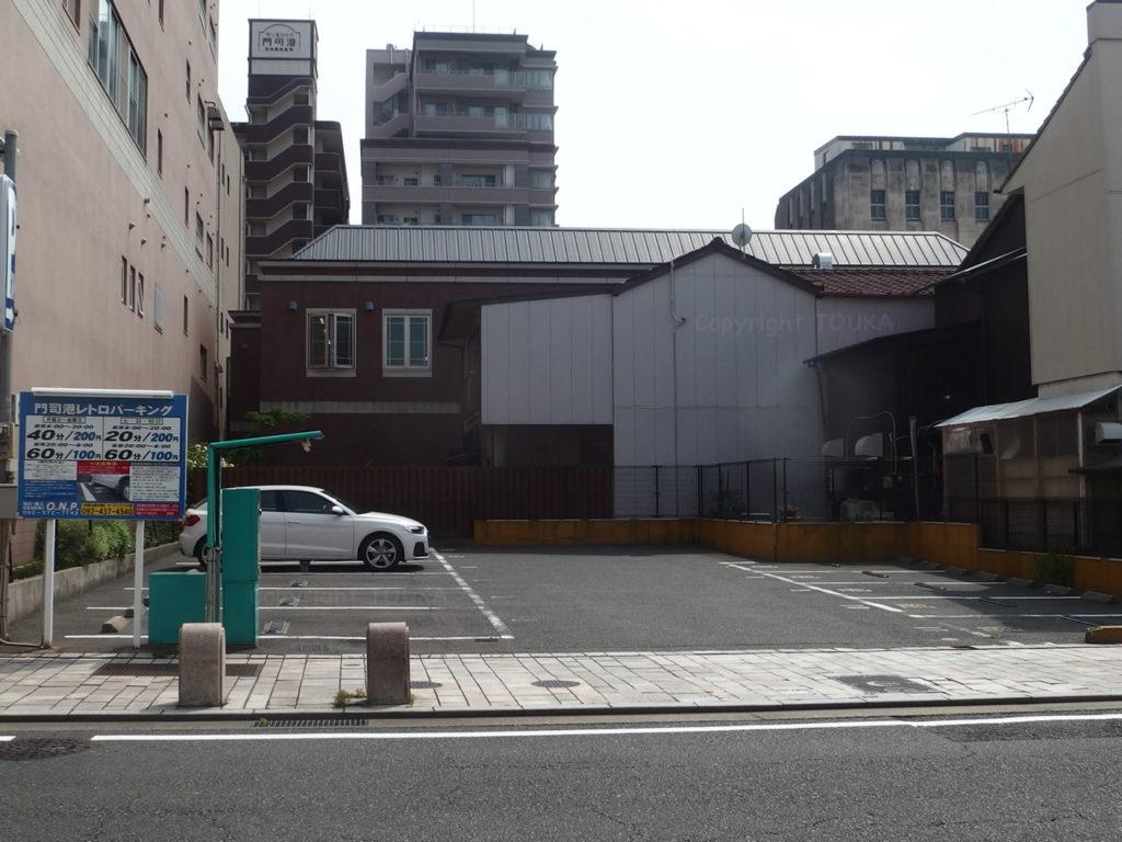 mojikoretro20200527-02