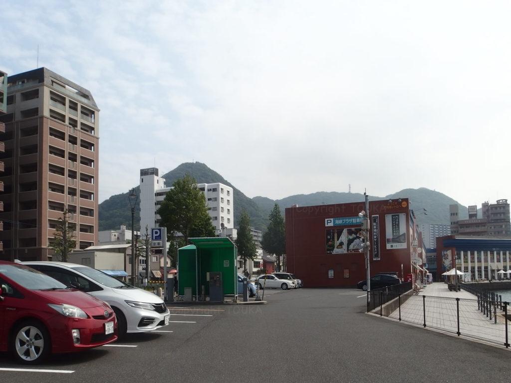 mojikoretro20200527-03